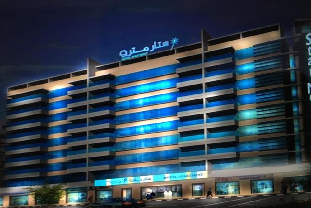 Star Metro Deira Hotel Apartments LLC